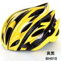 Quality Biycle helmet for Audlt Giant, merida, UCC logo are available EPS 85 PC0.8 for sale