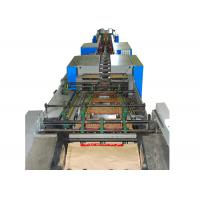Buy cheap Industrial Chemical Kraft Paper Bag Making Machine With  Stepped Cut Valve For Powder Milk product