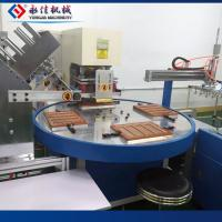 Buy cheap Automatic Torch/flashlight blister packing sealing machine product