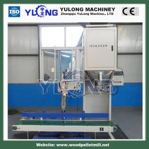 Buy cheap Heat Sealing Packing Machine product