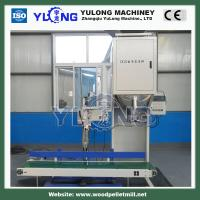 Buy cheap rice husk automatic pellet packing machine product