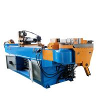 Buy cheap Automatic CNC 3D Pipe Bending Machine product