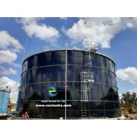 Buy cheap Center Enamel Glass Fused To Steel Water Tanks Two Layer Of Coating Internal And External product