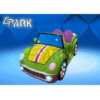 Buy cheap KTV Kiddie Ride On Car 120W Power MP4 Green Big Car Kids Rides Coin Operated from wholesalers