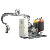 Buy cheap Electrical High Pressure PU Machine With Computer Controlled 900*900*1400mm product