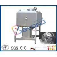 Buy cheap 1440rpm Speed Stainless Steel Tanks For High Speed Emulsification Shearing product