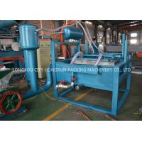 Buy cheap Recycled Paper Pulp Tray Machine Dimension 3.3m*2.2m*2.5m BV TUV product