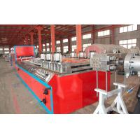 Quality PVC Profile / UPVC Door And Window Making MachineDouble Screw Extruder for sale