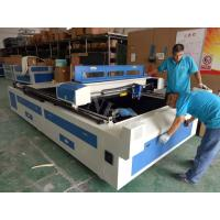 China Ball screw transmission Laser Metal Cutting Machine with blade table on sale
