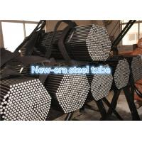 Buy cheap Drawn Over Mandrel Alloy Steel Pipe Jisg3445 Stkm Round Shape With Od 3 - 420mm product