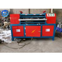 Buy cheap Aluminum Separator Radiator Recycling Machine High Efficiency 2-3 Ton / Day product