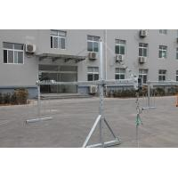Quality Steel Suspended Access Platforms 7.5m 1.8kw 800kg Building Maintenance for sale
