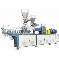 Buy cheap New arrival corrosion-resistant twin screw extruder for plastic compounds making machine product