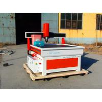 Buy cheap BX-1212 marble engraving machine product