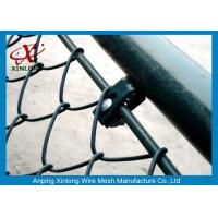 Buy cheap DIY Chain Link Diamond Wire Mesh Fence / PVC Coated Welded Wire Fencing product