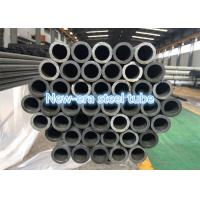 Buy cheap GOST8733 /ASTM SAME SA192 Seamlesss Steel Tube for Boilers from wholesalers