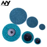 Buy cheap 1 Inch  Abrasive Sanding Discs Rust Corrosion Removing 8000 ~ 13000 RPM Available product
