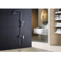Buy cheap Wall Mounted Decorative Custom Shower Systems ROVATE Multi Mode Handheld Head product