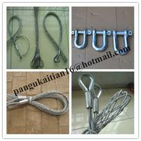Buy cheap Cable grips,Cable Socks,Pulling Grip,Support Grip,Application Suspension Grips product