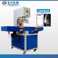 Buy cheap Adaptors blister packing machine for electrical product