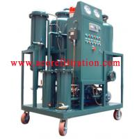 Buy cheap VHF Waste Hydraulic Oil Filtration Flushing Machine product