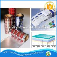 Buy cheap pharmaceutical use and laminated plastic roll film for flexible packaging product