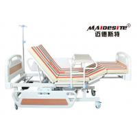 Buy cheap Home Nursing Electric Recliner Beds , Electric Folding Bed Hospital Equipment product