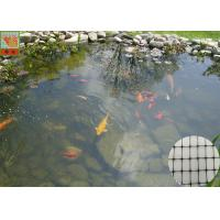 Buy cheap Heavy Duty BOP Garden Mesh Netting , Fish Pond Netting Cover 2 Meters Width product