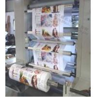 Buy cheap Four Color Commercial Printing Machine 50m / Min No. YT-4600 product