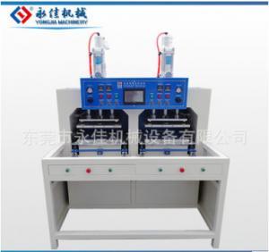 Buy cheap EVA forming machine double head heating press machine product