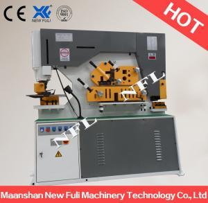 Buy cheap Q35Y hydraulic Metal Worker Machine , Metal Worker Machine , Iron Worker Machine product