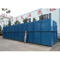 Buy cheap Carbon Steel Blue Sewage Treatment Plant For Domestic / Industrial Wastewater Treatment product