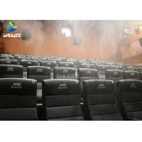Buy cheap Multiple Special Effect Machine For 4D 5D 7D Cinema System Equipment product