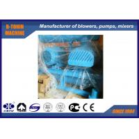 Quality Suction Pressure -40KPA Roots Blower Vacuum Pump , DN250 food convey blower for sale