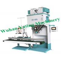 Buy cheap Double Hopper Rice Bagging Machine Steel Rice Quantitative Package Scale product
