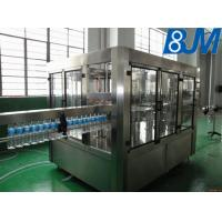 Quality 50BPM 500ml Automatic Water Filling Machine Rinsing Filling Capping Machine for sale