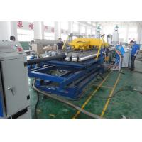 Buy cheap SBG300 Double Wall Corrugated Pipe Extrusion Line , Corrugated Pipe Making Machine product