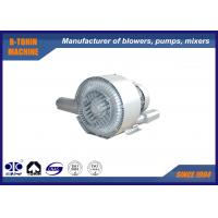 Buy cheap 4KW Side Channel turbo compressor and Blower for shrimp farming electric air supplier product