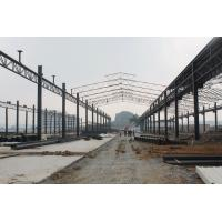 Buy cheap Light Industrial Long Span Steel Structures Durable Auto CAD / 3D Tekla Design product