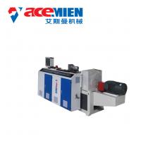 Buy cheap Wall Decration PVC Wall Panel Making Machine , PVC Ceiling Production Line product
