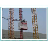 Buy cheap Single Cage Construction Material Hoist With Middle Lifting Speed Building Hoist product
