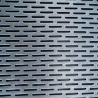 Buy cheap perforated metal sheets philippines / pool fence mesh screens product