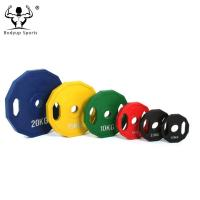 Buy cheap 0.5kg-25kg Rubber Coated Fitness Weight Plates With High Density Customized Logo product