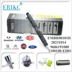 Buy cheap ERIKC FORD CITROEN EMBR00101D diesel fuel injection EMB R00101D AUTO fuel pump 9686191080 28236381 for Peugeot FIAT  product