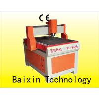 Buy cheap aluminum engraving machine product