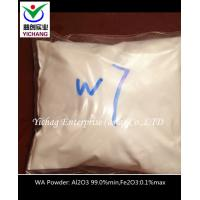 Buy cheap Precision Casting White Fused Aluminum Oxide Powder / White Fused Alumina product