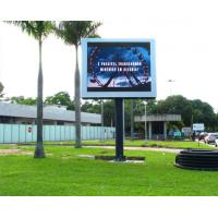 Buy cheap P10 / P12 / P16 / P25mm Outdoor Advertising LED Display LED Board product