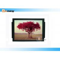 Quality high 10.4 '' 1024X768 projected capacitive touch screen open frame lcd monitor for sale