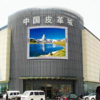 Buy cheap P6 SMD Curved Outdoor LED Display Screen With Tri Color 5000cd/㎡ product