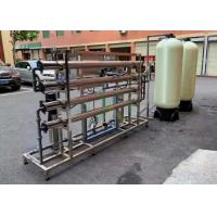Buy cheap 380V 50Hz Distilled Water Treatment Equipment 2TPH  For Irrigation product